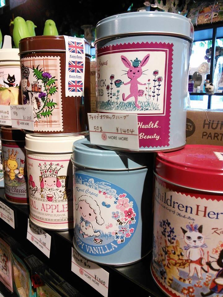 イラスト付き紅茶缶の写真